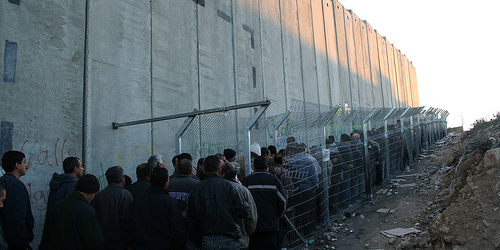 Palestinian ghetto wall